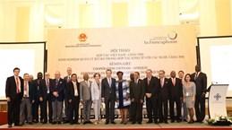 提升越南与非洲国家的经济合作效益