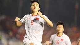 第30届东南亚运动会:越南男足夺得东南亚冠军