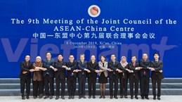 越南出席东盟-中国中心联合理事会会议