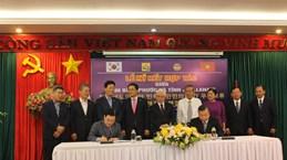 平福省与韩国加强合作  推动经贸和农业发展