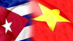 越南与古巴关系:60年之缘