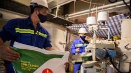 PVCFC 向南亚出口7.5万吨氮肥