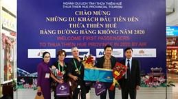 越南承天顺化、永隆和广平等省迎来2020年首批游客