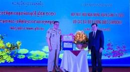 越南西宁省与柬埔寨边境省份加强合作