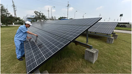 北宁省努力实现经济发展与环境保护协同共进