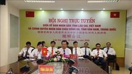 越南老街省与中国云南省红河哈尼族彝族自治州加强合作