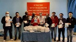 越南政府向旅居俄罗斯中部地区的越南人赠送口罩