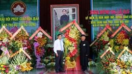 和好教创教81周年纪念大典在安江省举行