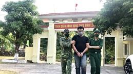 广平省成功破获一起非法运输8000颗合成毒品案件