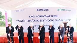 韩国三星出资近200亿越盾在北江省建设三星希望学校