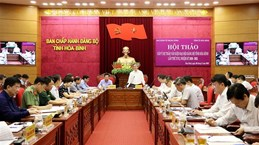 越共中央经济部长阮文平:和平省应把经济发展放在北部邱琳和山区的总体发展规划来抓