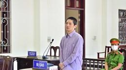 西宁省人民法院判处新加坡籍毒贩死刑