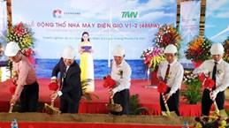 茶荣省V1-2风力发电厂正式动工兴建