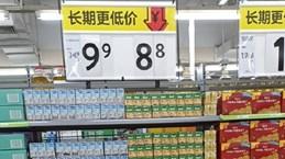 越南Nutifood奶制品进军中国沃尔玛连锁超市