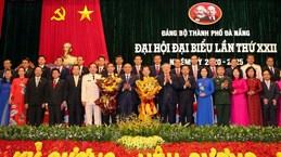 越共岘港、宁平、广义等省市党代会圆满闭幕