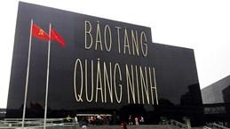 广宁省下龙湾湾畔的美丽目的地