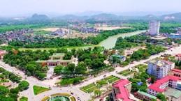 越南太原省力争完成经济增长率7%的目标