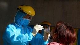 5月16日中午越南新增6例本地新冠肺炎确诊病例