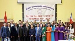 旅居摩拉瓦越南人社群为深化越捷友好关系作出贡献