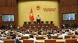 越南第十五届国会第一次会议:任期2021~2026年越南政府组织机构包括18个部委和4个部级机构