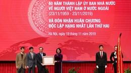 海外越南人事务国家委员会全力厚植海外侨胞的爱国主义情怀