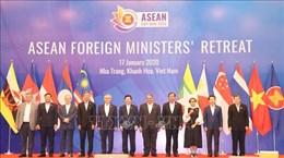 东盟外交部长非正式会议在越南庆和省召开