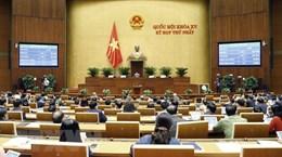 第十五届国会第一次会议:选举国会诸多重要职位