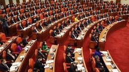 越共十三届中央委员会第四次会议发表公报(第四号)