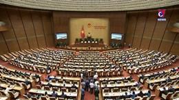 越南新一届国会第一次会议亮点纷呈
