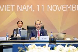 2017年APEC会议是越南融入世界经济的新里程碑