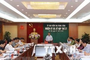 7月份越共中央检查委员会对283名党员给予纪律处分