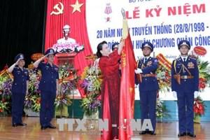 阮氏金银:越南海警须确保海上主权及安全秩序并为国家拥有和平发展的环境做出贡献