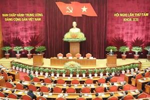 党对全国人民的政治承诺