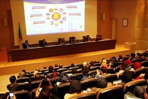 """题为""""统一、和平与繁荣""""的东盟研讨会在阿尔及利亚举行"""