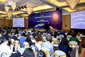 """越南外交部举行""""东盟50年历程与越南""""座谈会"""
