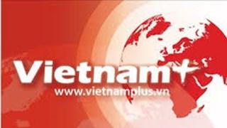 萨尔瓦多—越南友好协会在萨尔瓦多举行有关越南的研讨会