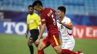2016年亚足联U19青年锦标赛:越南队与阿联酋队以1比1握手言和