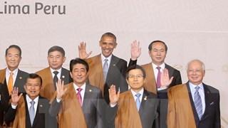 陈大光主席结束出席2016年APEC峰会 离开秘鲁前往意大利进行国事访问