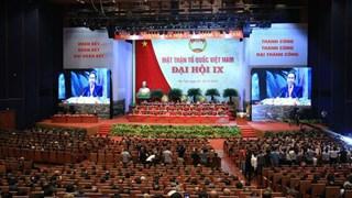 全国代表对越南祖国阵线第九次全国代表大会寄予厚望