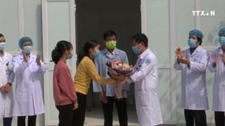 越南最后一例新冠肺炎确诊病例治愈出院