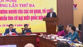 越南祖国阵线中央委员会通过国会代表候选人名单