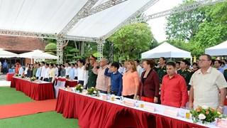 胡志明主席逝世50周年纪念活动在乂安省举行