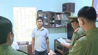 广义省:一企业经理以反国家宣传罪被判有期徒刑六年