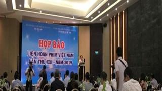 第21届越南电影节将于11月下旬在巴地头顿省举行