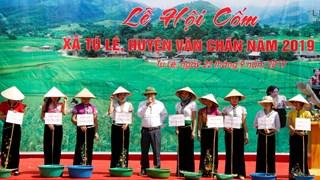 秀丽乡扁米节:推崇泰族同胞传统文化价值
