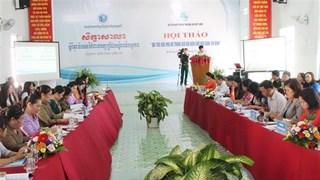 发挥越柬两国妇女在维护边界和平稳定中的作用
