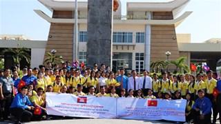 2019年越柬青年新闻工作者、青年与大学生交流会在西宁省开幕