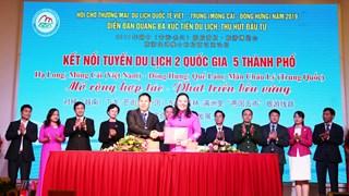加强越南与中国五个城市旅游线路的对接
