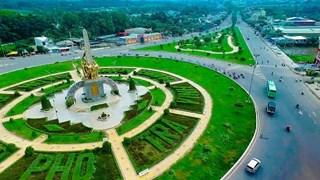 2020年茶荣省的吸引投资情况出现积极信号
