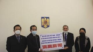 越南向罗马尼亚捐赠5亿越盾 援助新冠肺炎疫情防控工作